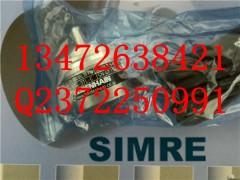 ROD1020 1000 01L70-F 681775-01