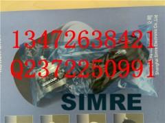 ROD1020 1024 01L70-FW 681775-0