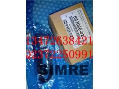 ERN1130 1024 01L70-G 682086-02
