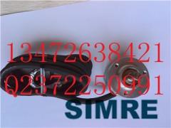 ROD1030 360 01L70-GF 684701-02