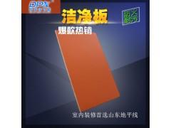 无机预涂装饰板技术指导