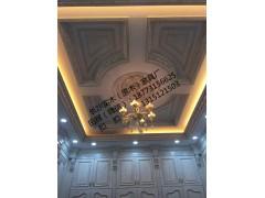 長沙整屋原木家具工廠定制名聲大、全房原木床頭柜定制廠家品牌