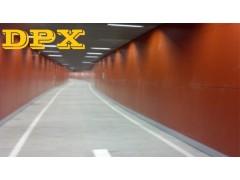 隧道防火装饰板生产图片