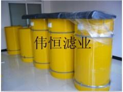 優質24㎡振動電機倉頂除塵器