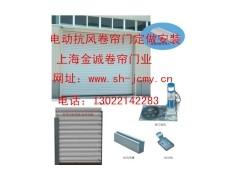上海各种电动抗风门 ??厮?不锈钢连接门定做安装