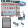 上海各种电动抗风门 遥控水晶门 不锈钢连接门定做安装