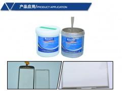 銳新科光刻導電銀漿/優越的耐候性/可印刷幼細銀線