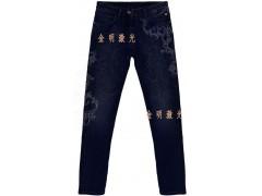 让消费者更加满意的牛仔裤源于激光牛仔裤加工