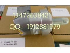 IRS660-600-009 +12V-24V P1