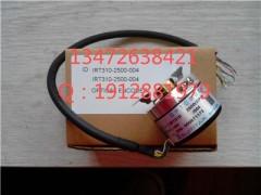 IRT310 2500(2)P/R +5V /004