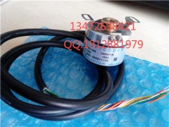 IRT320 1000P/R +5V /002