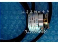 IRT320 1024P/R +5V /002