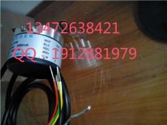 IRT360 1024 016 DC10.8-28.6V