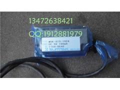 MSK-015-1024 DC5V 100mA