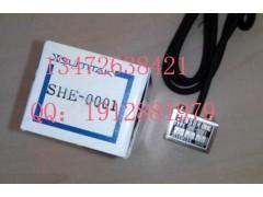 SHE-0001 S + 0V現貨