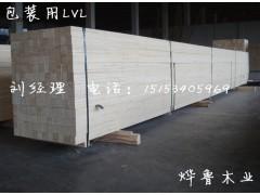 包装用LVL胶合木板方