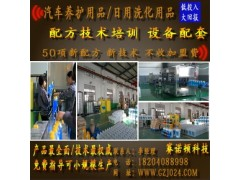 锦州葫芦岛盘锦生产设备灌装机玻璃水赠送配方免加盟费