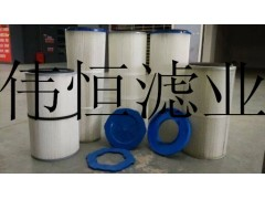 鋼廠外制空壓機除塵濾芯,粉塵濾筒