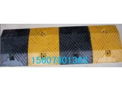 大化县橡胶减速带供货商