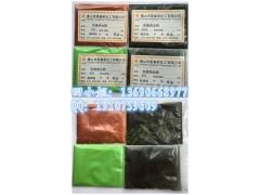 重慶美縫劑金粉咖啡棕 黑珍珠 翡翠綠 亞淺灰