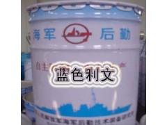 H90環氧耐酸防腐蝕涂料