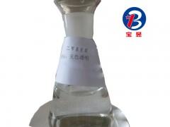 北京二甲基亚砜:高质量的二甲基亚砜哪里有卖