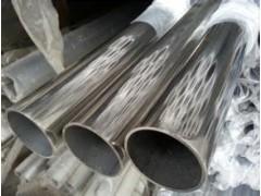 戴南316L不銹鋼管價格|戴南316L不銹鋼管多少錢一噸賣的