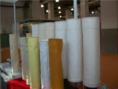 周口明辉滤袋|活性炭厂除尘布袋|活性炭厂收尘袋集尘袋