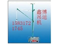 立柱小吊機便攜式小型吊運機室內吊運機微型吊機