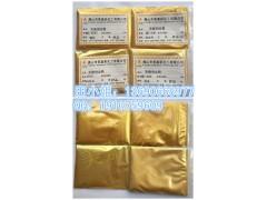 浙江馬賽克美縫劑金粉 鎦金 亮金色 閃亮金 淺金
