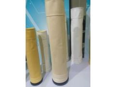 氧化镁除尘袋价格|氧化镁除尘布袋 明辉收尘袋