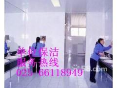南京建邺区奥体乐山路保洁公司仁恒江湾城周边保洁打扫