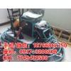 贵州六盘水驾驶能开的抹光机 座驾式混凝土磨光机直销厂家