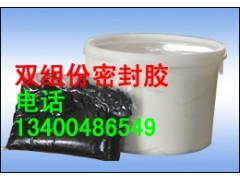 雙組份聚氨酯密封膠施工縫的填充密封