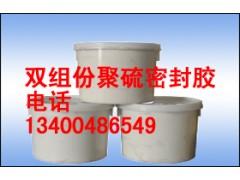 膨脹率300%遇水膨脹橡膠,膨脹率400%遇水膨脹橡膠