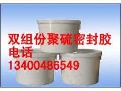 橡膠止水條價格,橡膠止水條規格,橡膠止水條廠家
