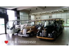 南寧柳州桂林地區直銷電動豪華老爺車6座8座11座電動車老爺車