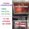 商用烤鱼箱代理商 烤鱼箱成套设备
