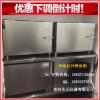 商用烤鱼箱批发价格 烤鱼箱生产厂家