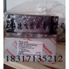 台州力士乐滑块/力士乐液压阀/R185362310/行业龙头企业