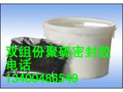 651中埋式止水带价格生产厂家,651橡胶止水带,