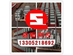 鏈碼,皮帶秤鏈碼(普鋼鏈碼、不銹鋼鏈碼)徐州盛勤測控