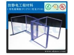 防靜電PC板,防靜電PVC板,防靜電