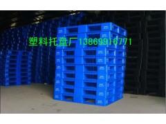 厂家川字塑料托盘1210,塑料托盘销售