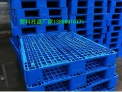 山東川字1212網格塑料托盤