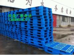 雙龍川字1300*1100*150塑料托盤批發
