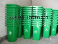 塑料垃圾桶廠家塑料垃圾桶銷售批發
