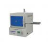 提供HNJN-600高效节能智能一体马弗炉