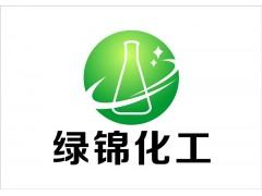 绿锦化工检测中心专业批发各种活性炭