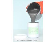 厂家直供端电极银浆 烧端后端头平整,与瓷体结合强度高,不爬镀
